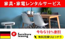 Furniture Leasing Corporation
