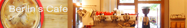 berlincafebanner 日本人バリスタが働くベルリンのカフェに行ってみて驚いた3つのこと
