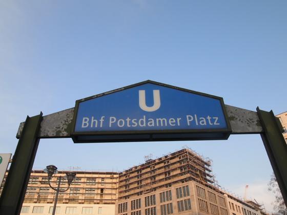 th P13132951 ベルリン映画祭でレッドカーペットを見る方法