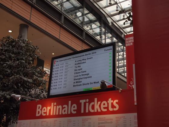 th P203336311 チケット争奪戦!ベルリン国際映画祭のチケットを買う方法