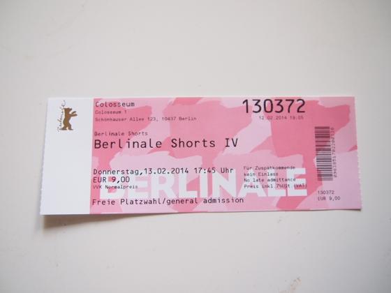 チケット争奪戦!ベルリン国際映画祭のチケットを買う方法