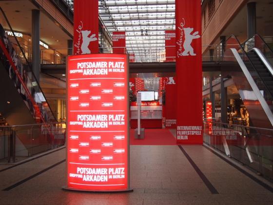 th P21641311 ベルリン国際映画祭でチケットを買う方法!