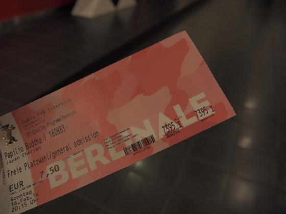 th P21645931 ベルリン映画祭パノラマ部門を実際に見に行ってみた