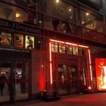ベルリン映画祭パノラマ部門を実際に見に行ってみた