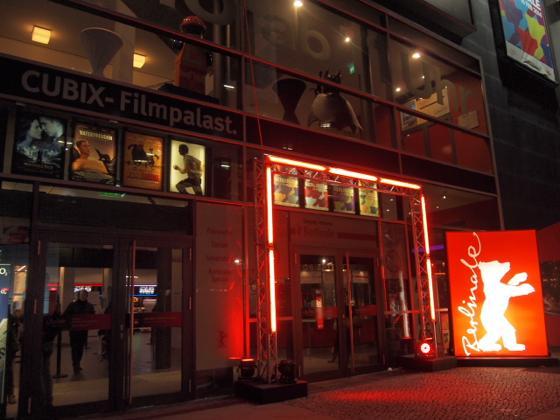 th P21646111 ベルリン映画祭パノラマ部門を実際に見に行ってみた