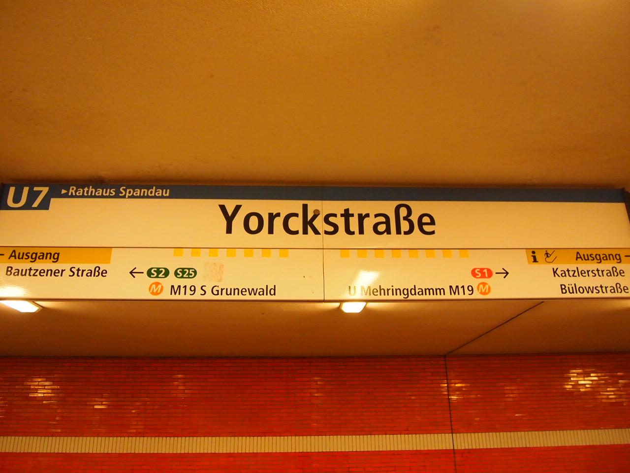簡単に解説!ドイツで電車の切符の買い方と乗り方