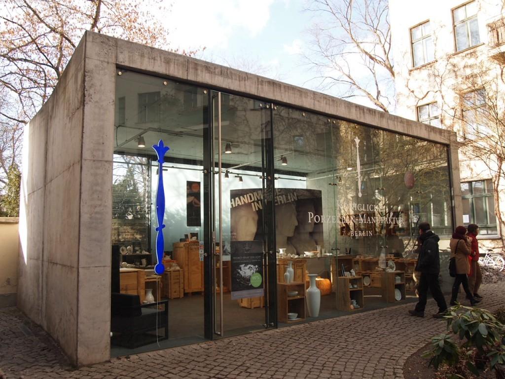 P2225112 1024x768 ドイツのお土産を買うならベルリン名物ホーフで買い物がおすすめ!
