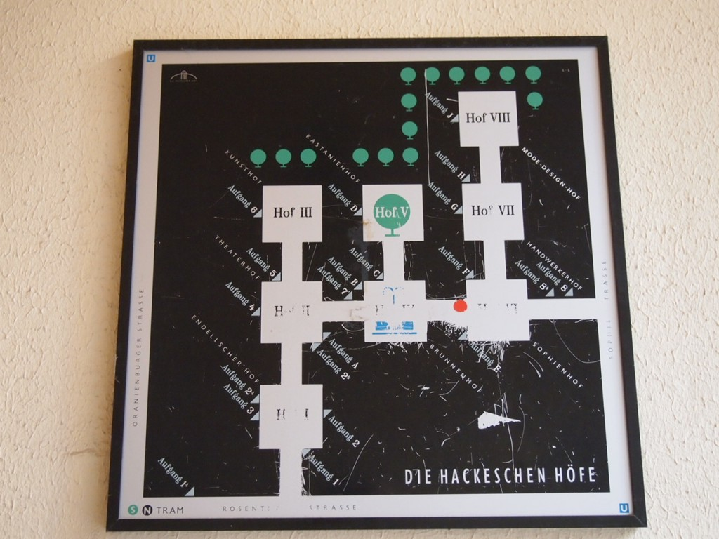 P2225138 1024x768 ドイツのお土産を買うならベルリン名物ホーフで買い物がおすすめ!