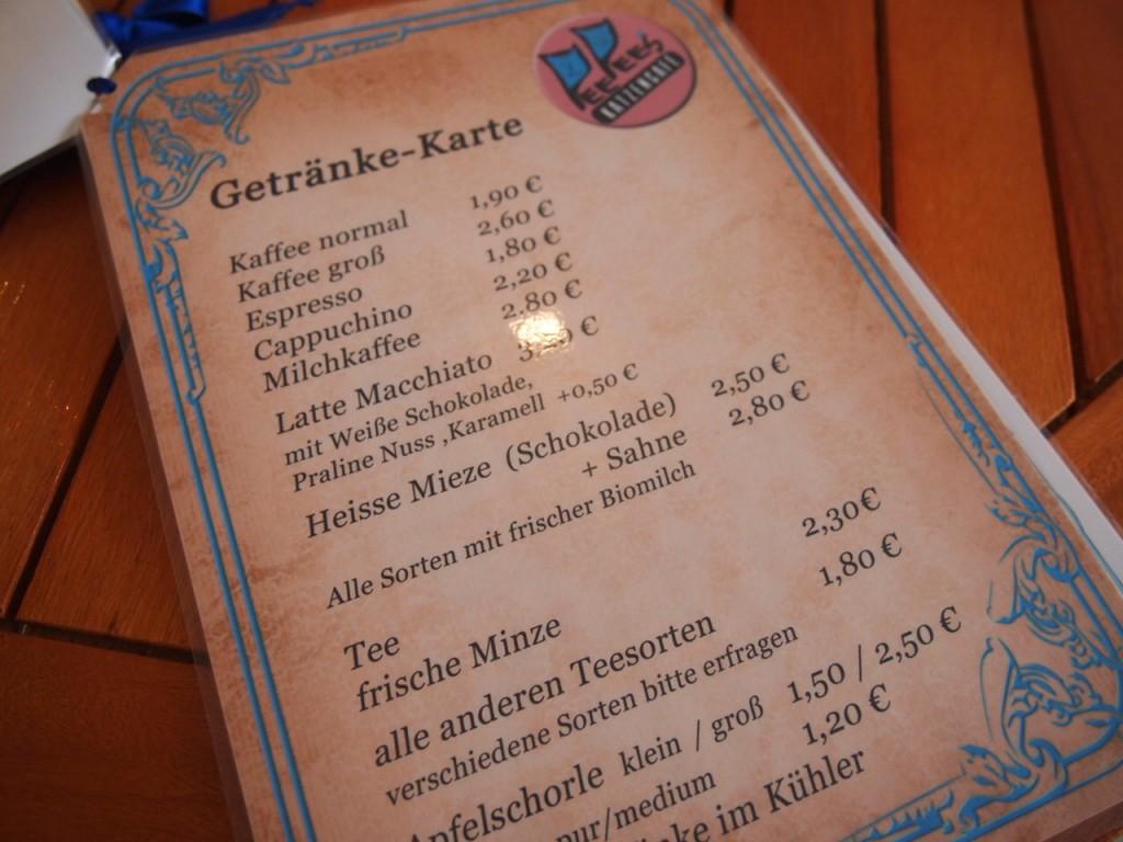 P3159261 1024x768 ネコ好き必見!ドイツにあるネコカフェがひと味違う。