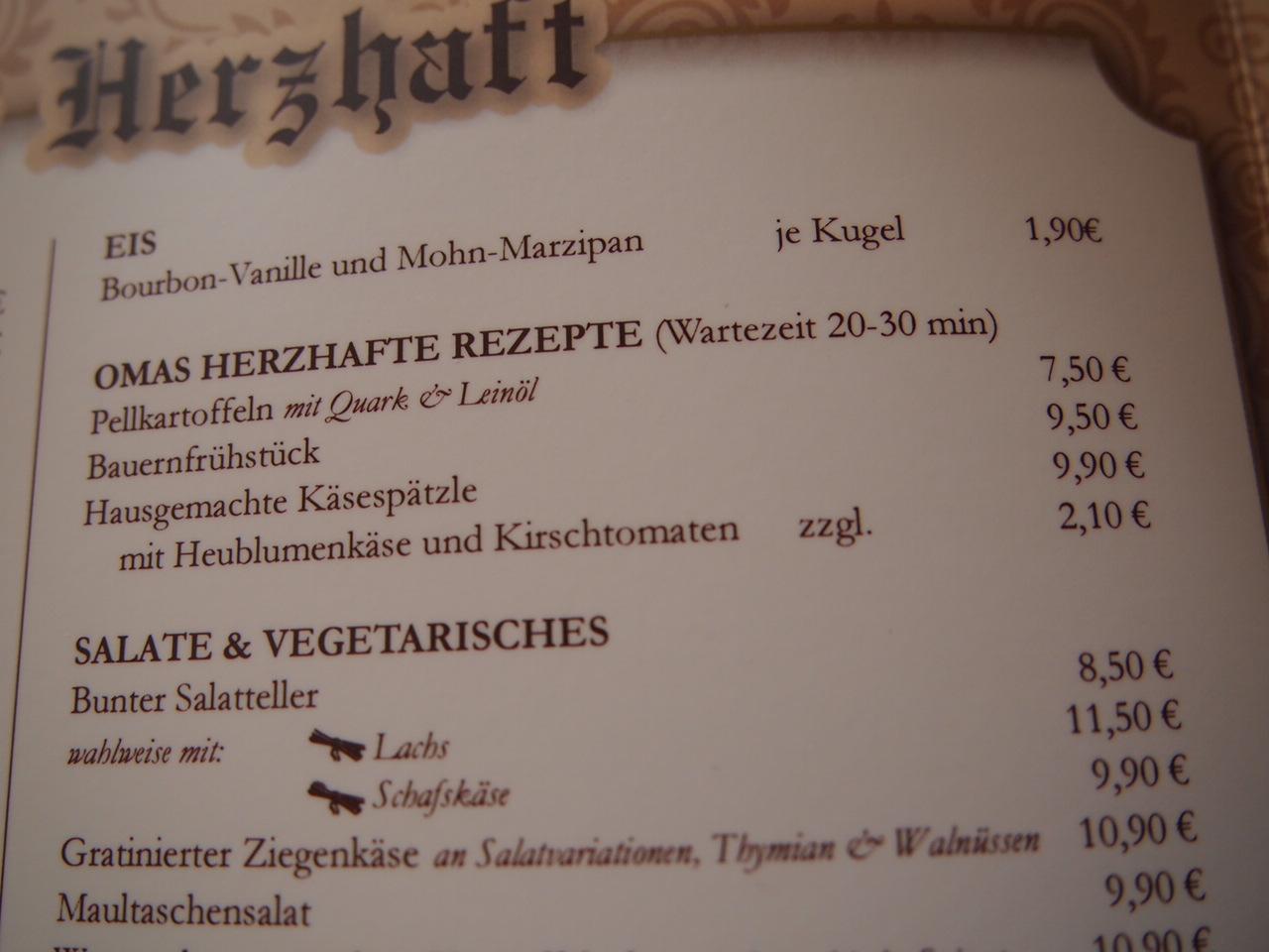 ベルリンのカフェでオススメを頼むと衝撃的なものが出てきた