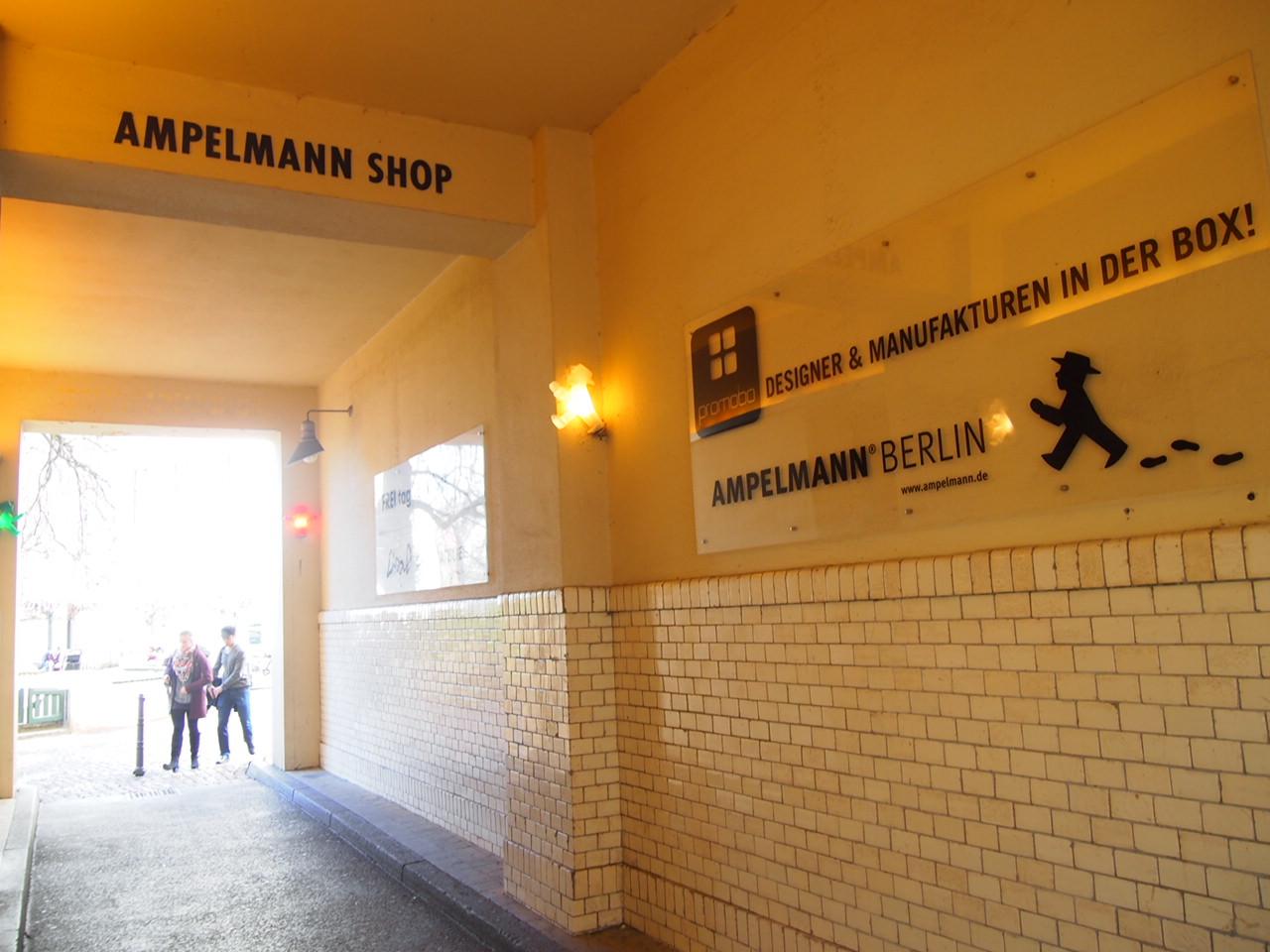 ドイツのお土産を買うならベルリン名物ホーフで買い物がおすすめ!