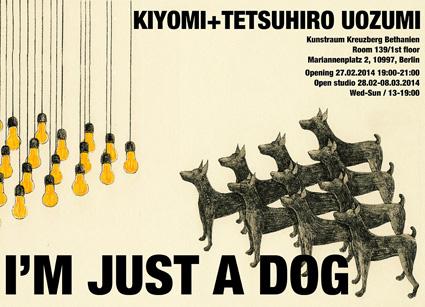 TWSopenStudio ベルリンで活躍する日本人アーティストってどんな人?アトリエを訪ねてみた