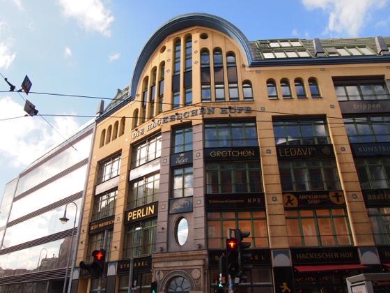 th P2225099 ベルリンのオシャレ観光スポット、ハッケシャーマルクトってどんな場所?