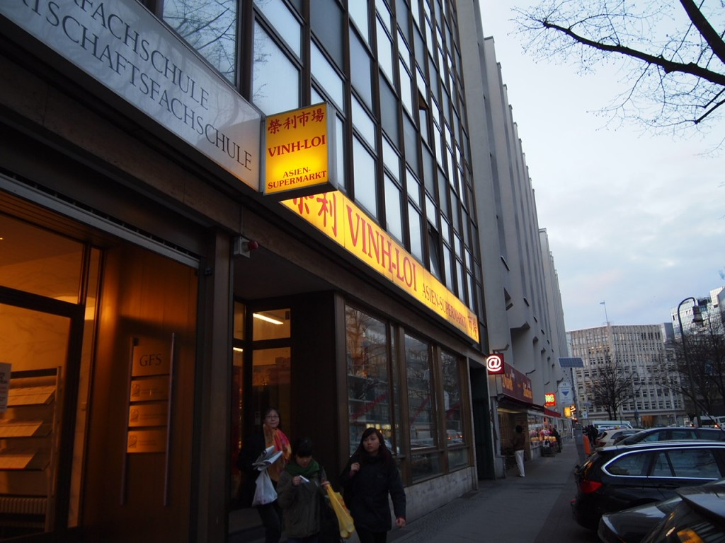 P3270308 1024x768 ベルリンで日本の食材の買える場所はどこ?
