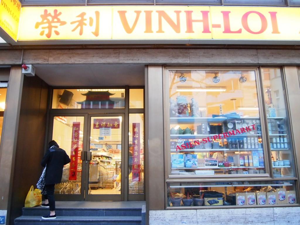 P3270313 1024x768 ベルリンで日本の食材の買える場所はどこ?