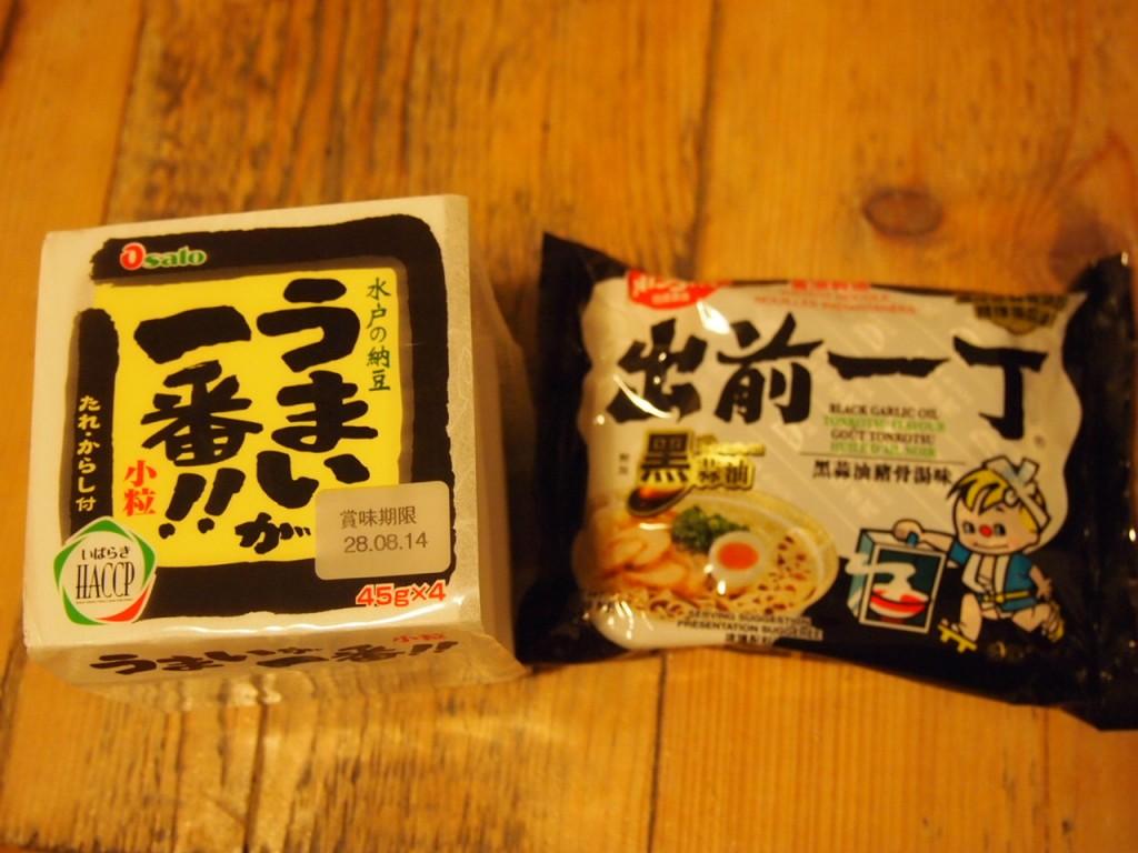 P3270339 1024x768 ベルリンで日本の食材の買える場所はどこ?