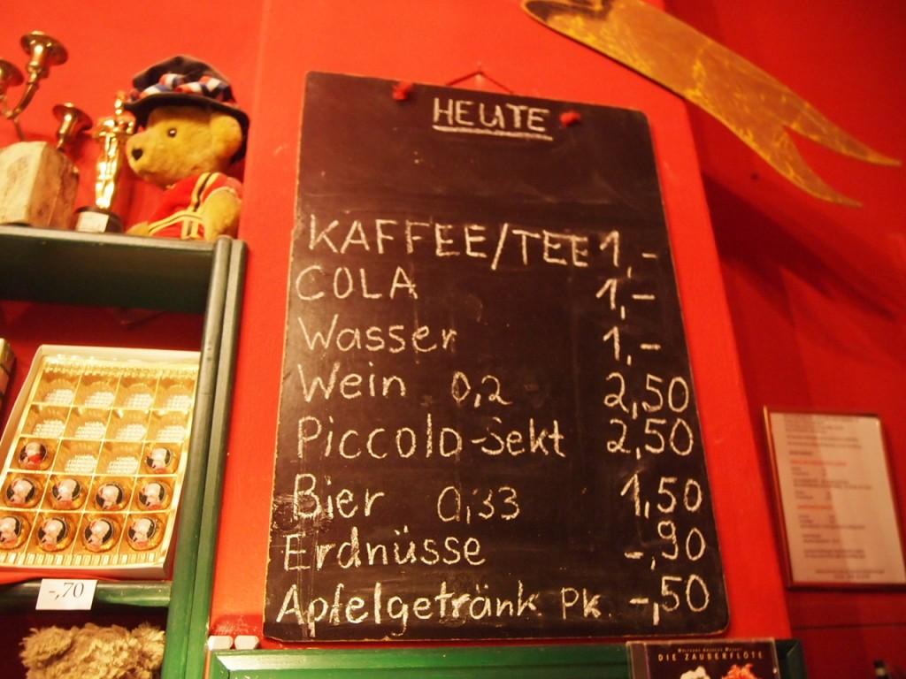 P4081277 1024x768 街の人形劇シアターが可愛い!ベルリンで人形劇を鑑賞して来た。