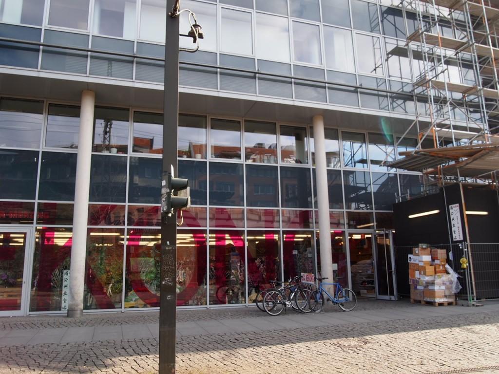 P4081301 1024x768 ベルリンで日本の食材の買える場所はどこ?
