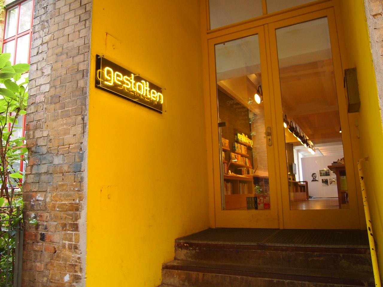 ベルリンで雑貨を買うならココ!デザイン雑貨のそろったお店ゲシュタルテンとは