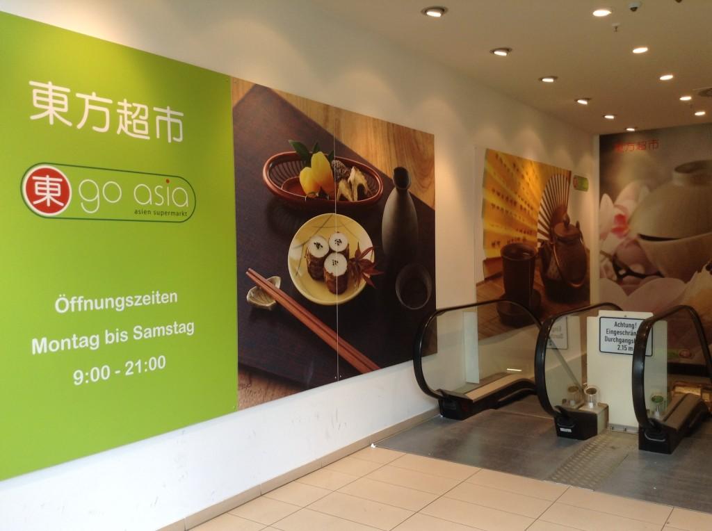 goasia 1024x764 ベルリンで日本の食材の買える場所はどこ?