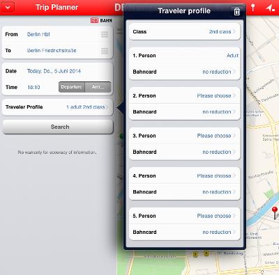 EApri33 ドイツ旅行に必ず役立つ!列車の時刻を調べるアプリが便利!