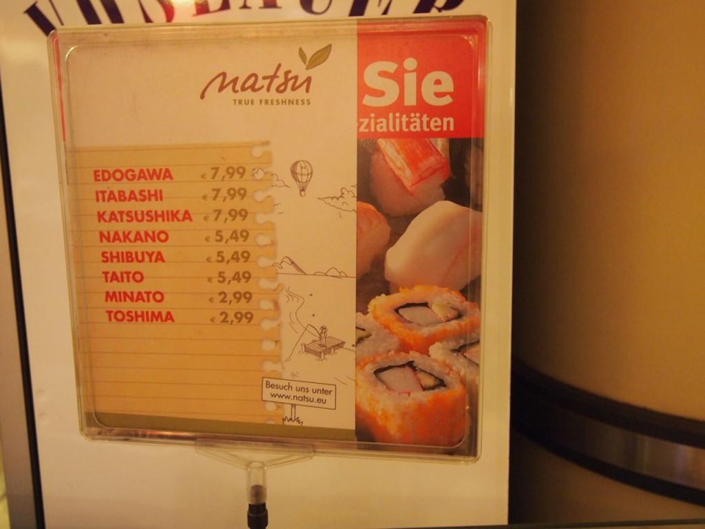 P2286787 1024x768 世界から見ると日本は寿司? そしてベルリンの寿司とは?