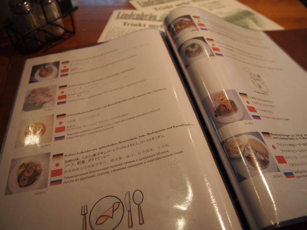 P3128695 1024x768 ベルリン観光で行きやすくビールの美味しいレストランならリンデンブロイ!