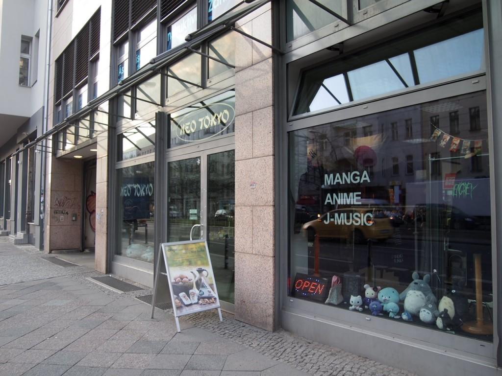 P3260172 1024x768 ドイツでもアニメが人気?ベルリンにある日本、ネオトーキョーとは?