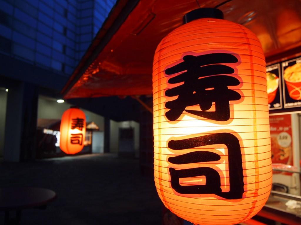 P3270334 1024x768 世界から見ると日本は寿司? そしてベルリンの寿司とは?