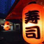 世界から見ると日本は寿司? そしてベルリンの寿司とは?