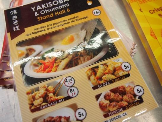 P7036616 546x409 パリで人気すぎる調味料?ジャパンエキスポで行列を作っていた日本食ベスト3