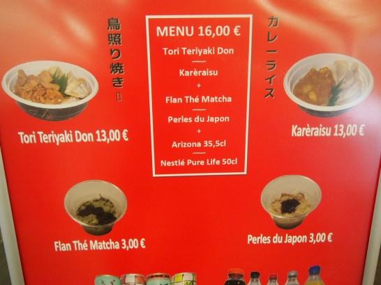 P7036681 546x409 パリで人気すぎる調味料?ジャパンエキスポで行列を作っていた日本食ベスト3