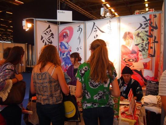 P7036890 546x409 ジャパンエキスポで出会った日本人たちはパリで何を出展しているのか?