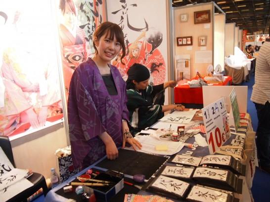 P7036891 546x409 ジャパンエキスポで出会った日本人たちはパリで何を出展しているのか?