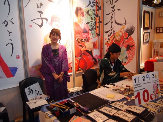 P7036894 546x409 ジャパンエキスポで出会った日本人たちはパリで何を出展しているのか?