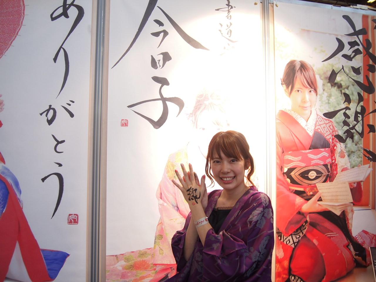 ジャパンエキスポで出会った日本人たちはパリで何を出展しているのか?