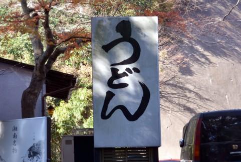 パリで人気すぎる調味料?ジャパンエキスポで行列を作っていた日本食ベスト3