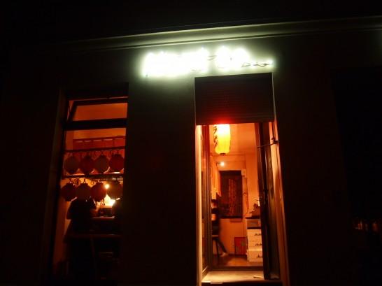 P7118512 546x409 ドイツのラーメンが激ウマ!ベルリンで人気のココロラーメンがとにかく美味い!