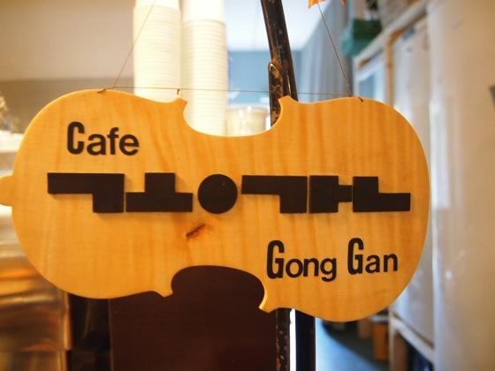 P7016280 斬新すぎるデザイン!ベルリンにあるカフェがアトリエみたい!