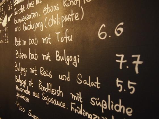 P7016290 斬新すぎるデザイン!ベルリンにあるカフェがアトリエみたい!