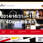 日本にドイツがやってくる!都立青山公園にてドイツフェスティバル2014開催!