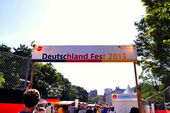 DSC 9625 日本にドイツがやってくる!都立青山公園にてドイツフェスティバル2014開催!