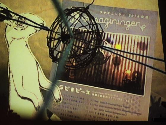 PB035864 usaginingen(ウサギニンゲン)来日!ドイツを拠点に活動する日本人アーティストのライブを訪問!
