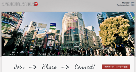 sprachpartner 日本語を教えてドイツ語が話せるようになる勉強法!タンデムパートナーの見つけ方