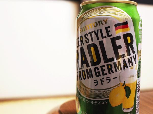 P32964931 女子こそ美味いドイツビール!サントリーのラドラーを飲んでみた!
