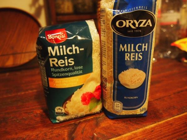 4d2b61d497e35aababf44b4fd353b5e4 ドイツ飯!日本の米に限りなく近いドイツのお米その味とは?