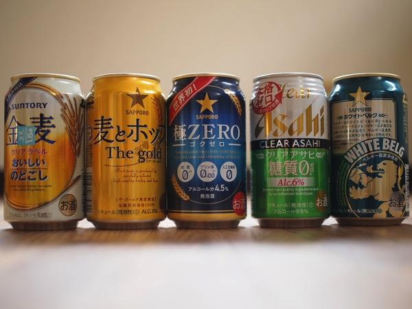 P5106721 格安でドイツビールが飲める!味がそっくりな日本のビールベスト5!