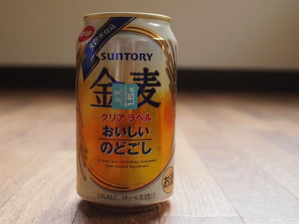 P5106723 格安でドイツビールが飲める!味がそっくりな日本のビールベスト5!