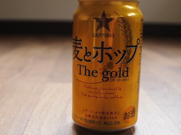 P5106726 格安でドイツビールが飲める!味がそっくりな日本のビールベスト5!