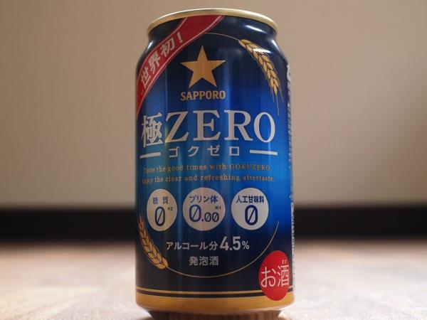 P5106730 格安でドイツビールが飲める!味がそっくりな日本のビールベスト5!